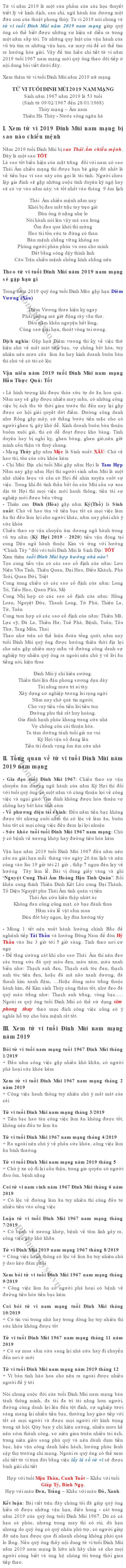 tu-vi-tuoi-dinh-mui-nam-2019-nam-mang