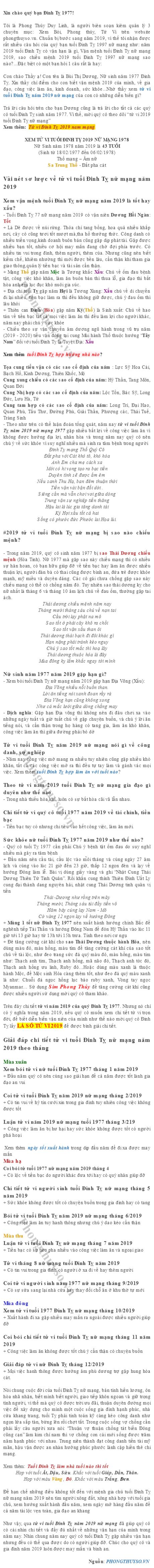 tu-vi-tuoi-dinh-ty-nam-2019-nu-mang