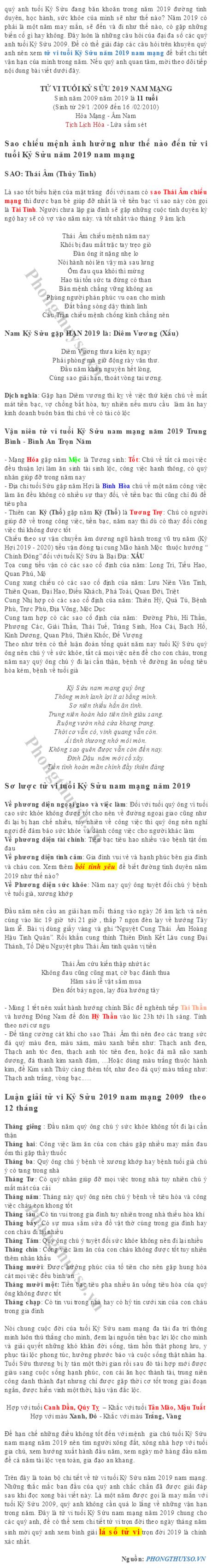 tu-vi-tuoi-ky-suu-nam-2019-nam-mang